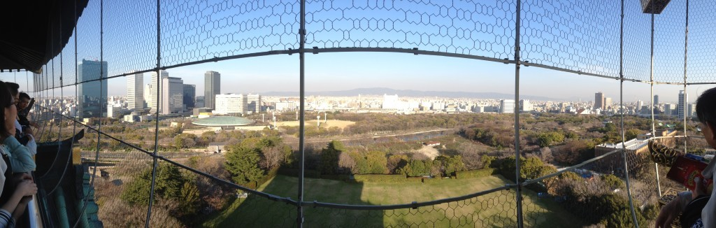 Views over Osaka from the top of Osaka Castle