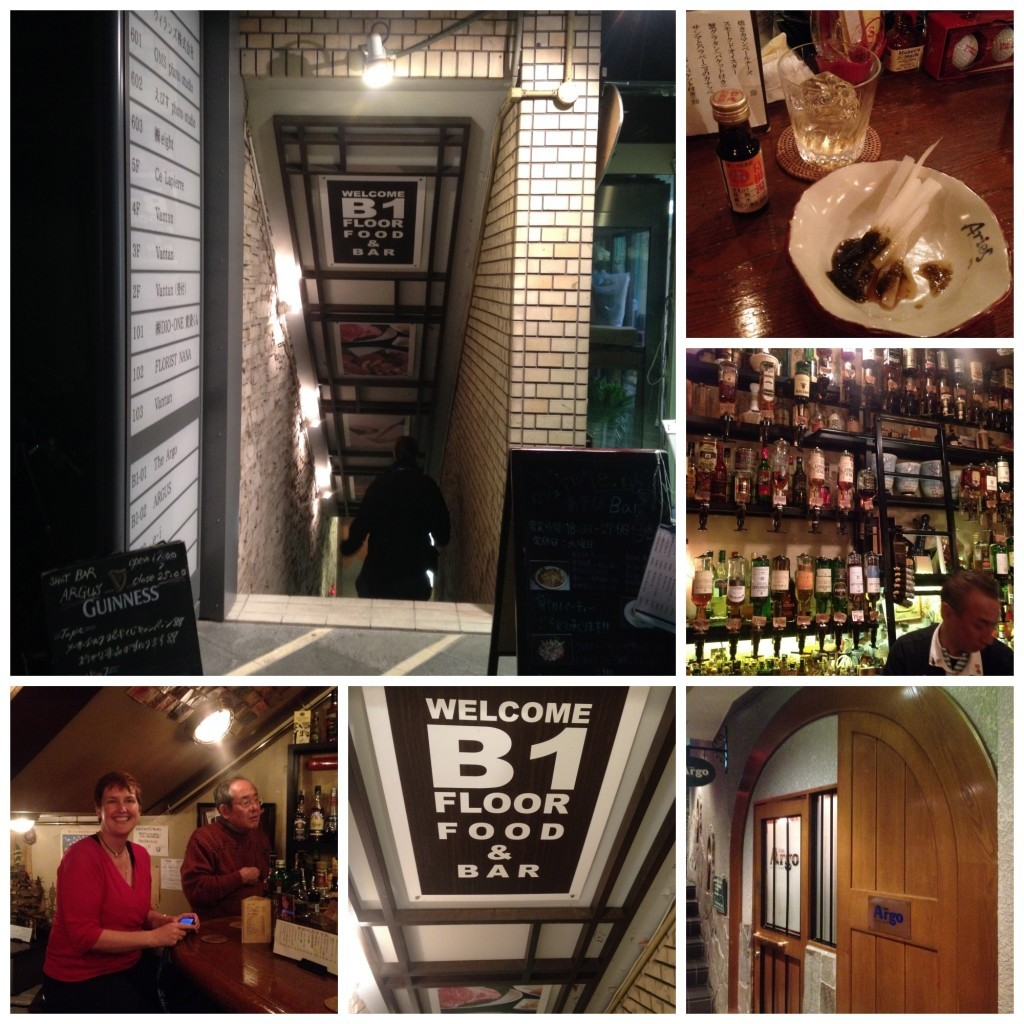 Argus Bar in downtown Osaka