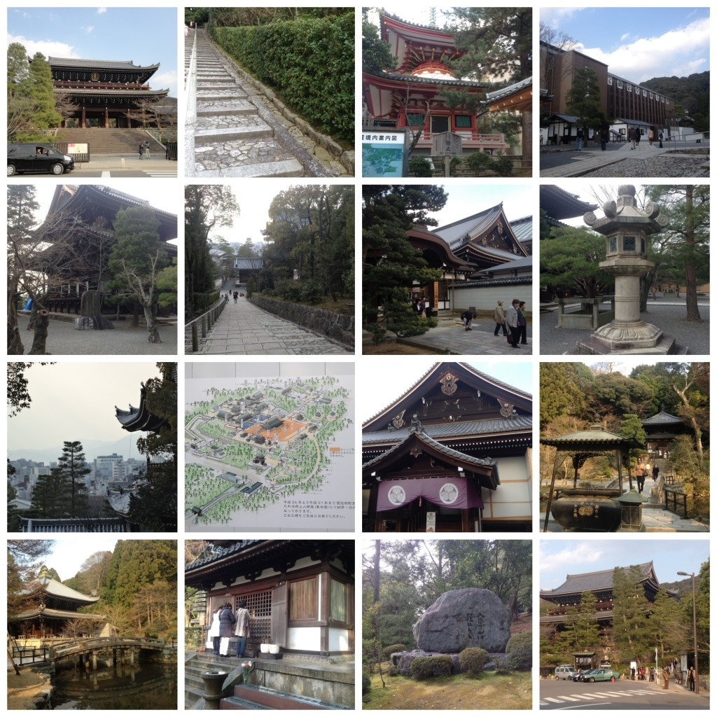 Images from the Choin-in temple