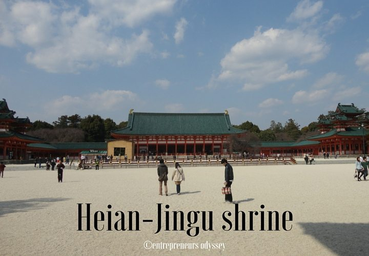 Heian-Jingu shrine in Kyoto