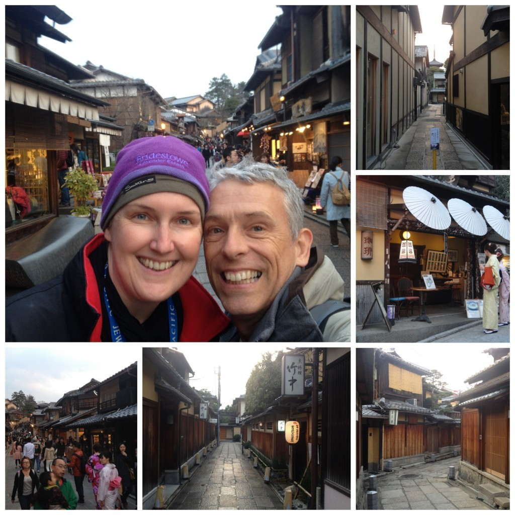 Images from the Higashiyama District