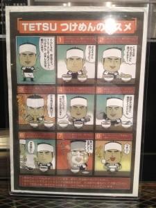 Tetsu noodle eatery