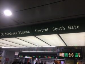 JR Yokohama station