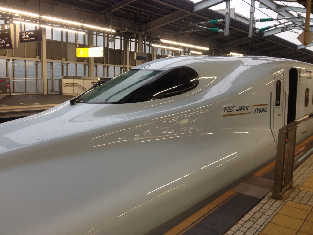 First glimpse of a Shinkansen