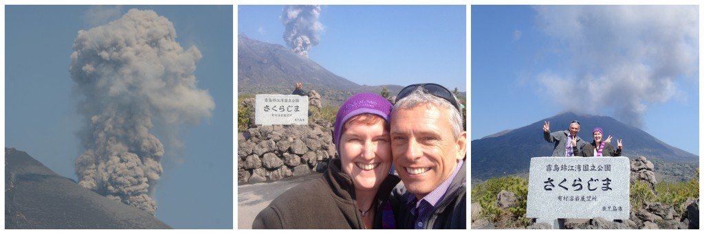 Mt Sakurajima Volcano