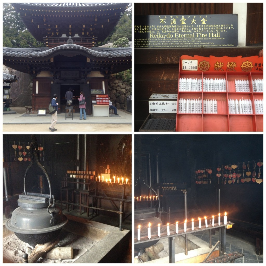 Reika-do Hall with the eternal flame