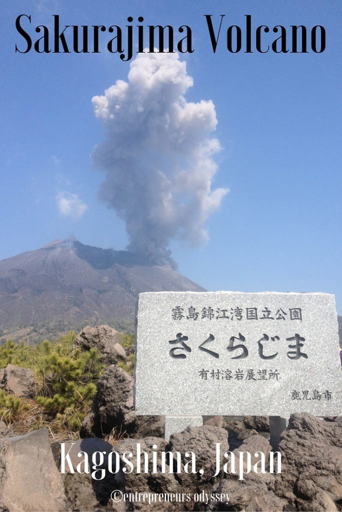 Sakurajima Volcano in Kagoshima, Japan