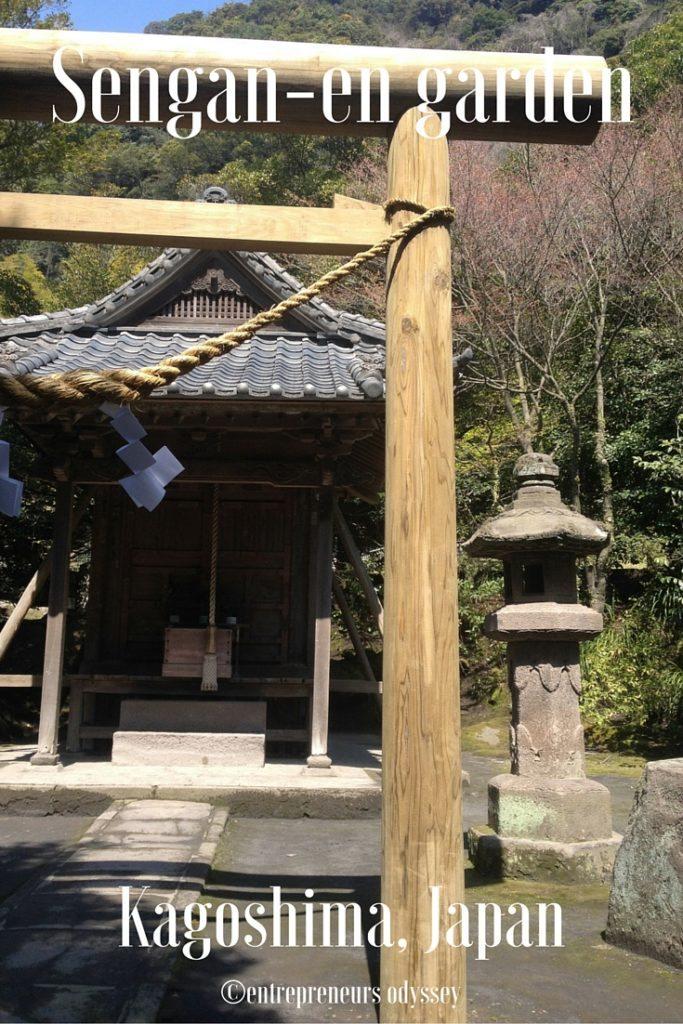 Sengan-en garden in Kagoshima
