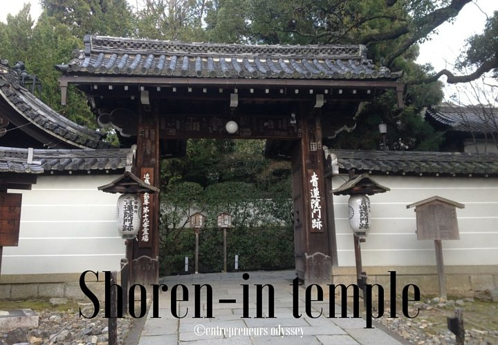 Shoren-in temple in Kyoto
