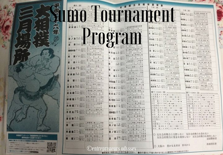 Sumo Tourament Program