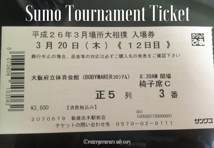 Sumo Tourament Ticket