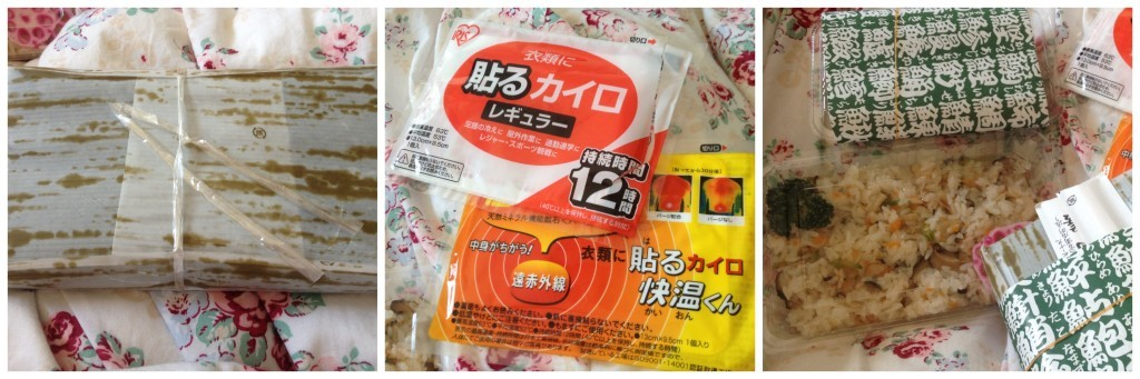 Sushi dinner take away and warming pads for colds