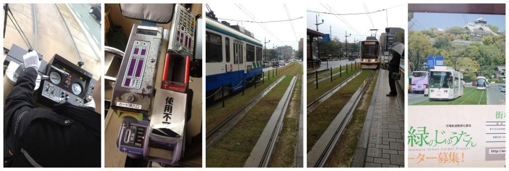 Kyushu Tram ride to Kumamoto