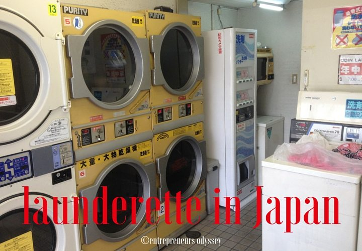 Washing at a launderette in Japan