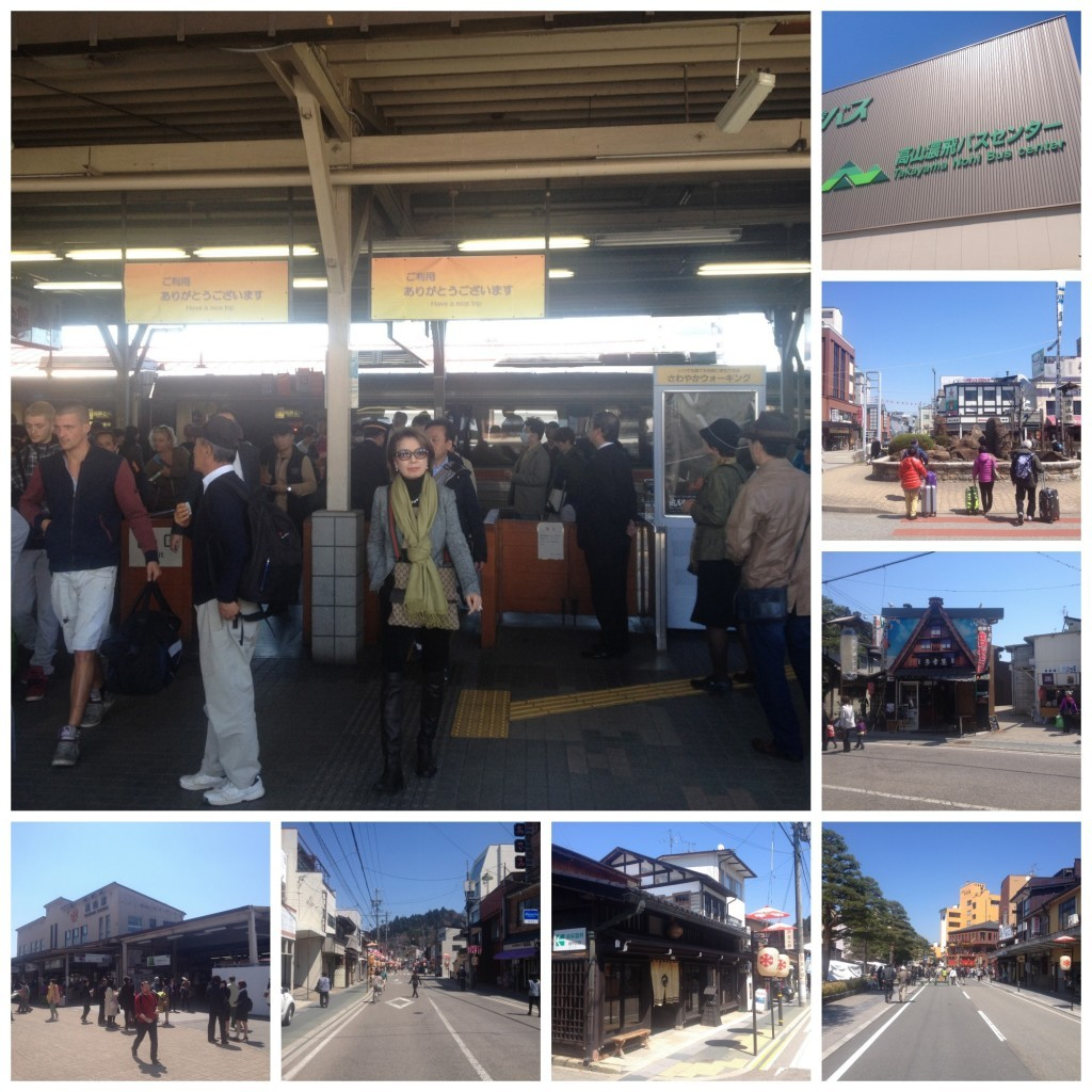 Arrival in Takayama station, with the bus station next door and street views
