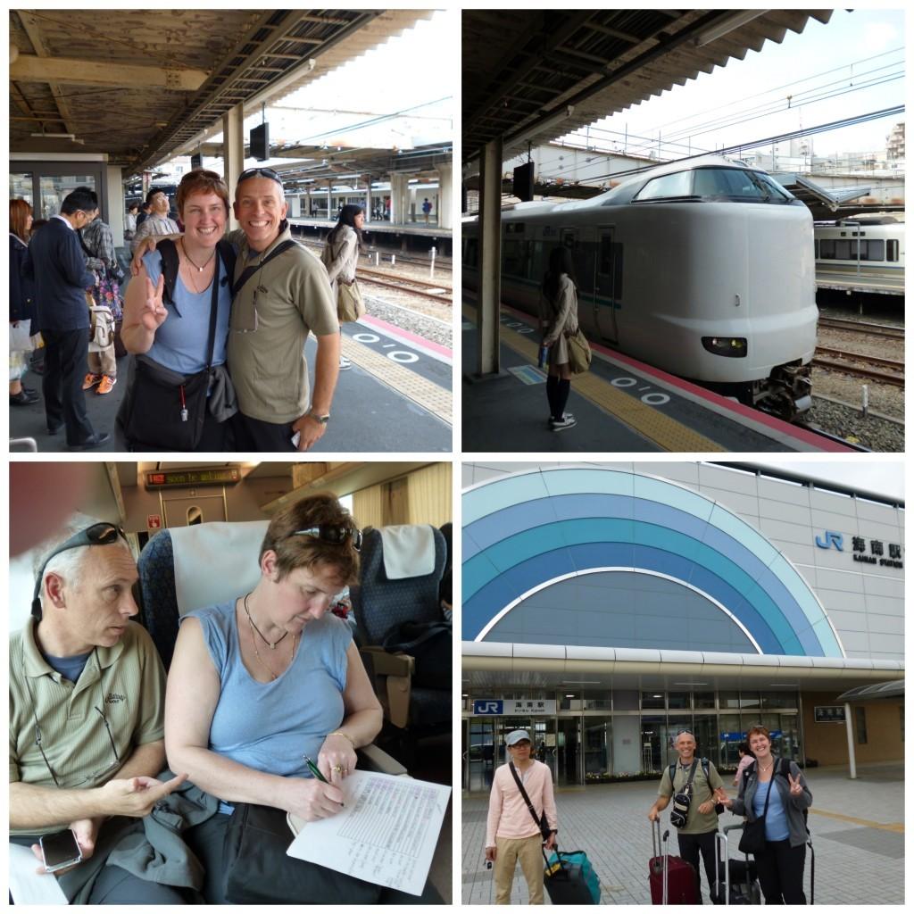 At Tenoji station and arriving at Kainain station