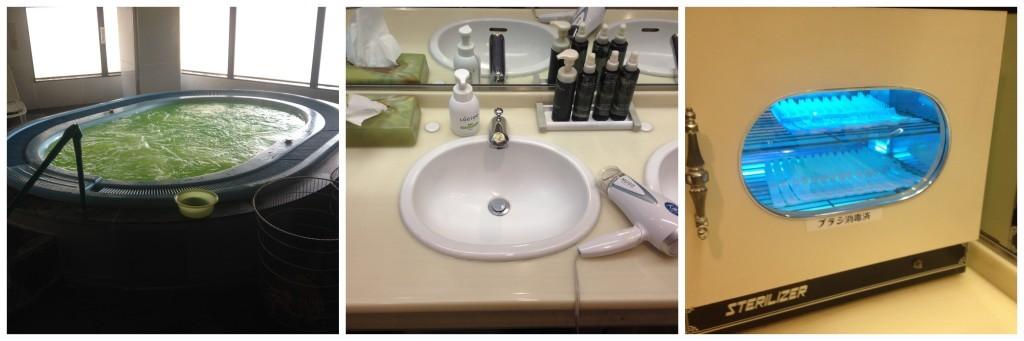 Bath, sink with cosmetics