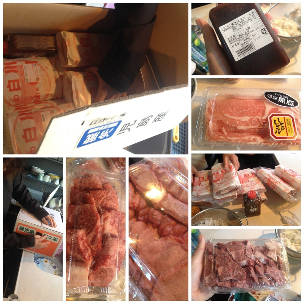 Kagoshima meats delivered to Osaka on a Sunday afternoon