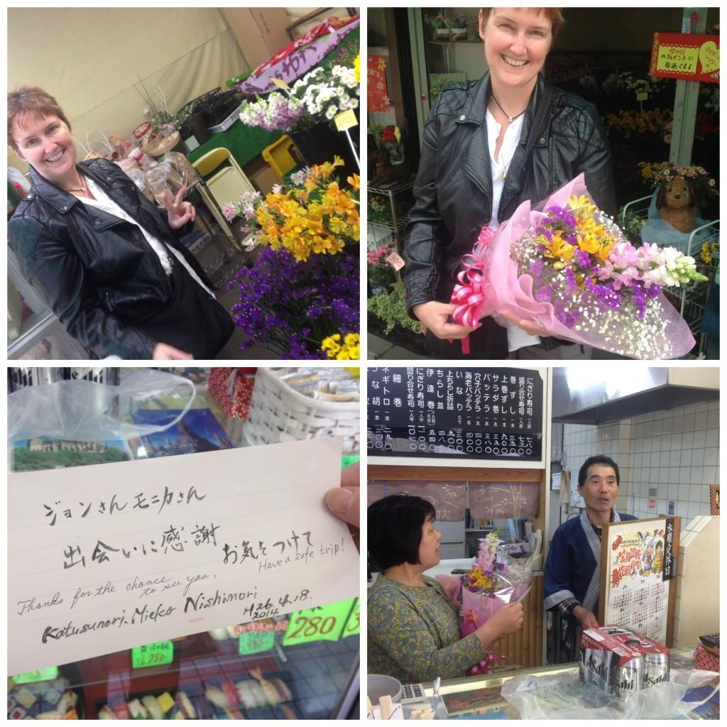 Flowers for Mieko