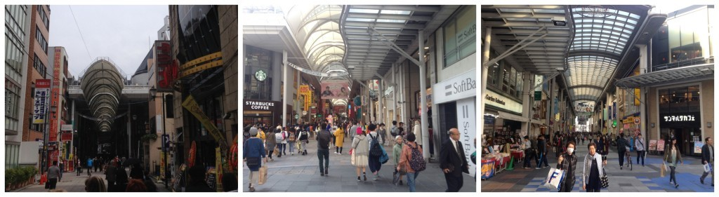 Hondori shopping street