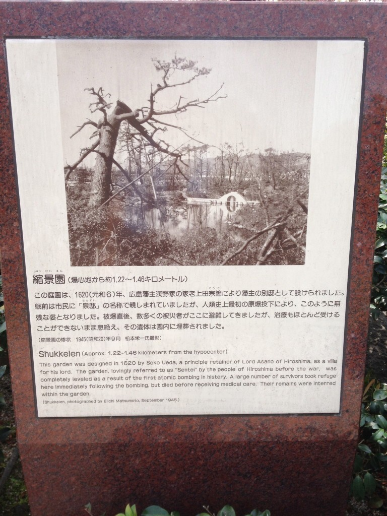 Shukkeien Garden after the Atomic Bomb