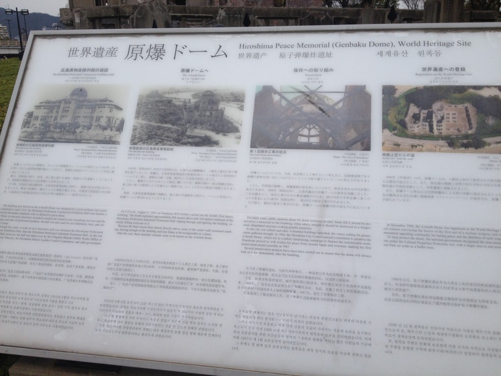 A-bomb Dome plaque, at 8.15am the first atomic bomb exploded 600 meters above this building killing evryone