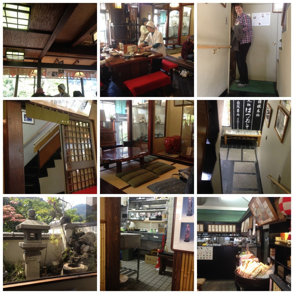 Images from inside the Hatsuna restaurant