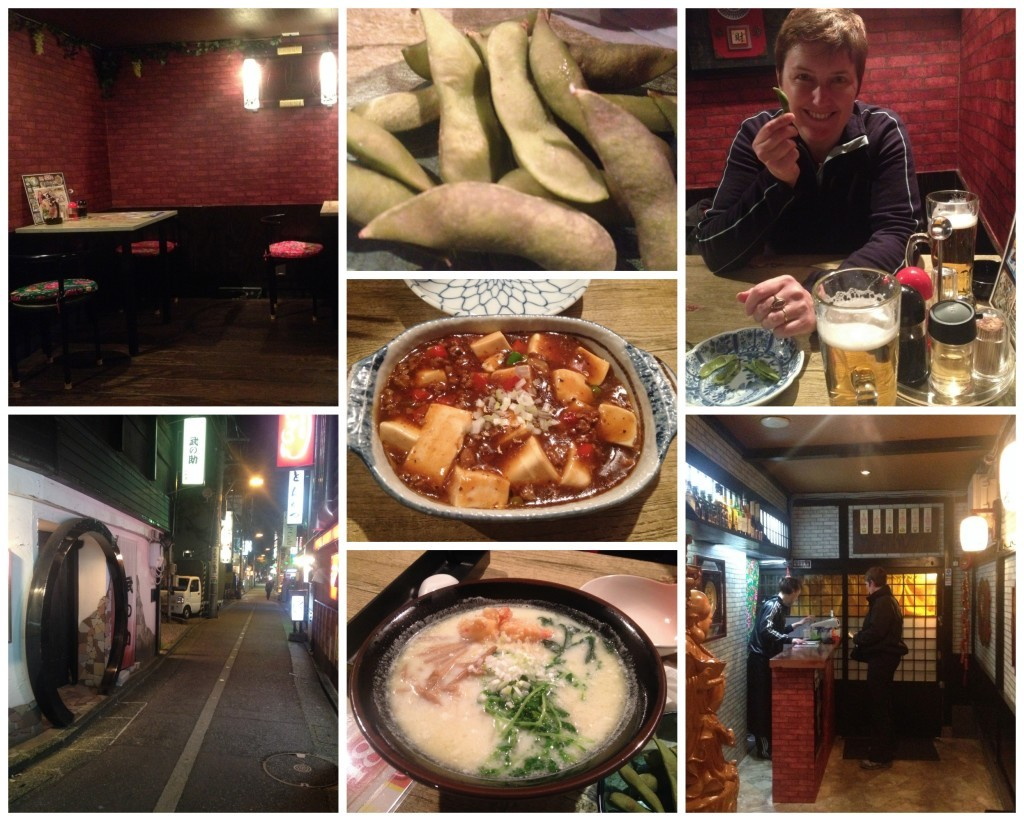 Images from our dinner in Kanazawa