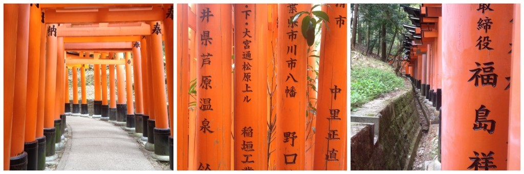 Inscriptions on the Torii gates