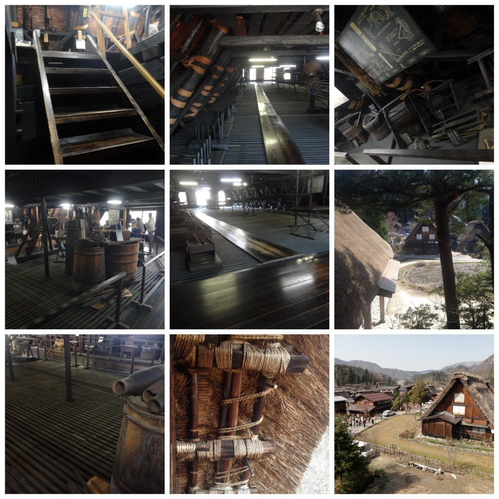 Images from inside the Gassho house
