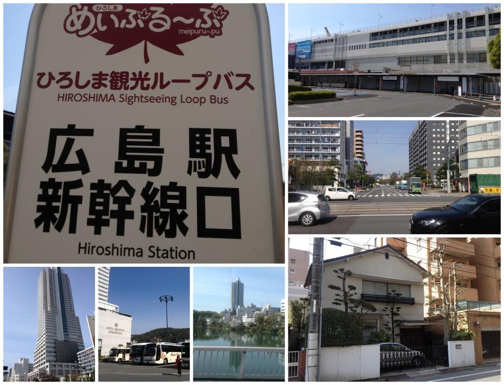 JR Hiroshima station and loop bus