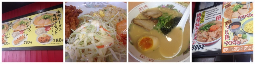 Cheap lunch in Japan of ramen, rice and chicken 'karaage'