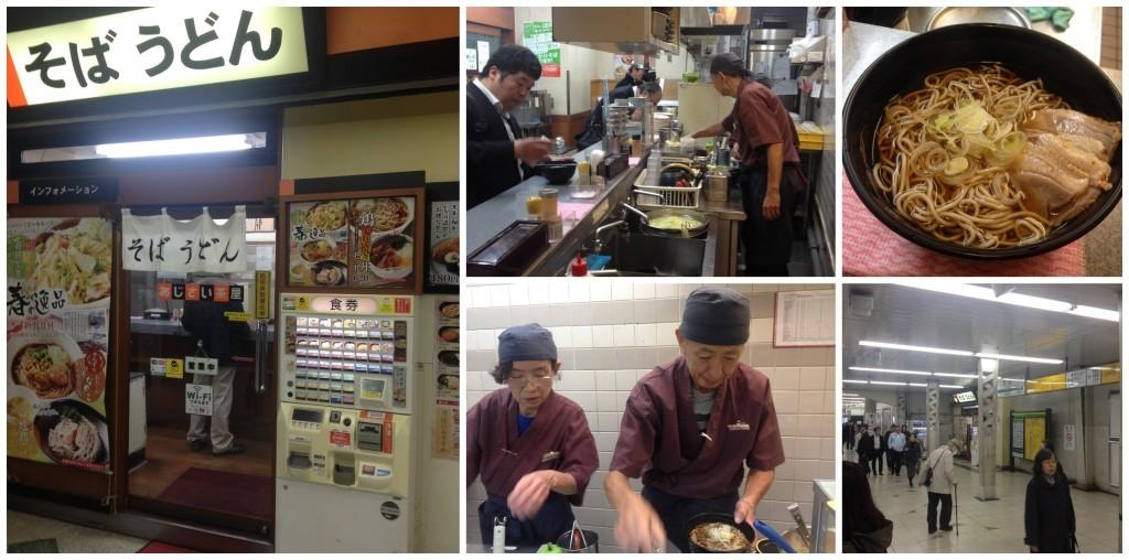 Lunch in Shibuya Tokyo subway station