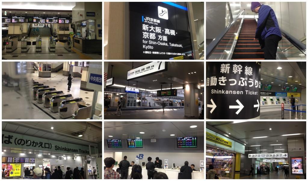 Shin Osaka JR Station
