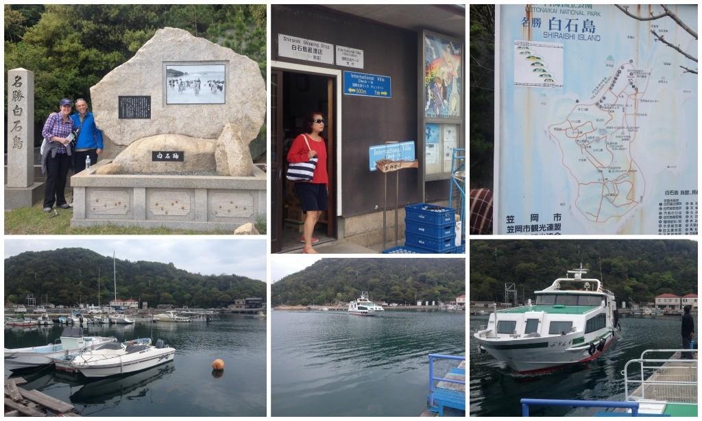 Shiraishi island water taxi stop