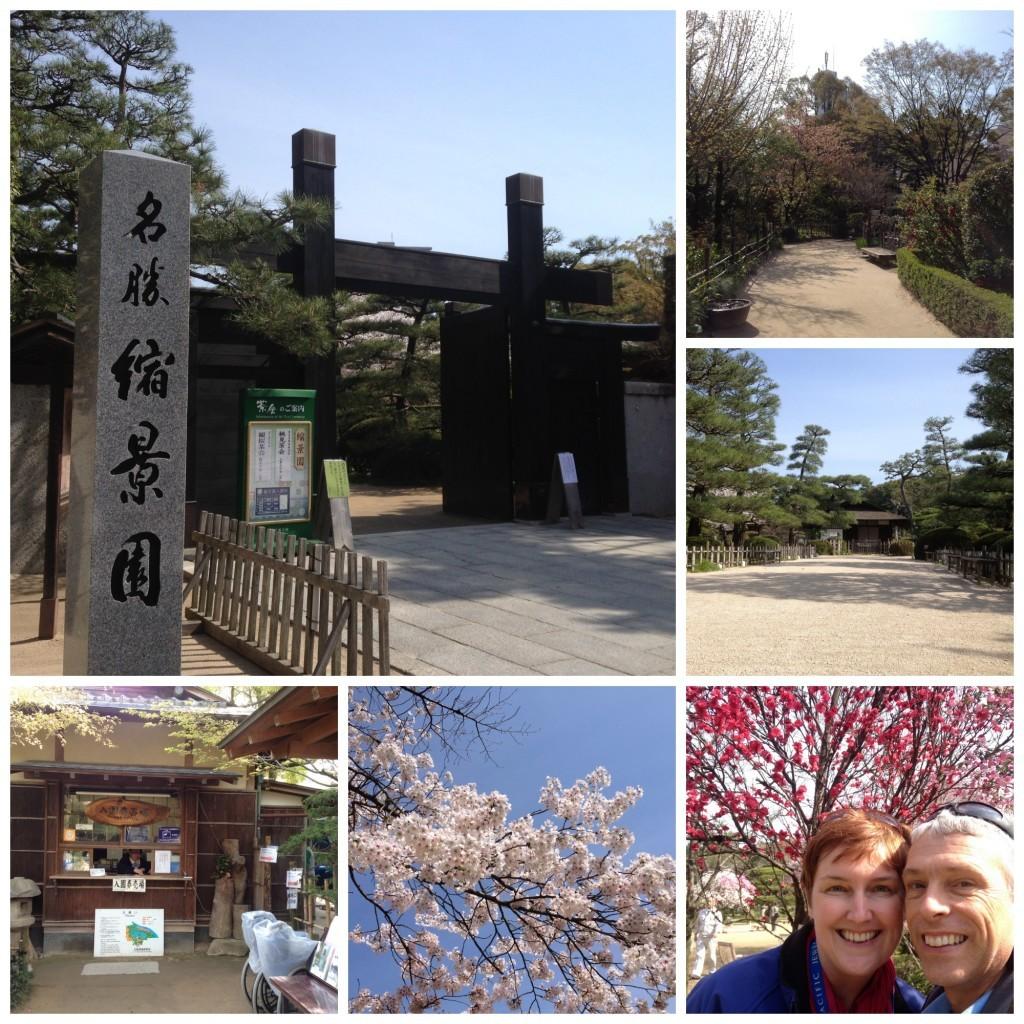 Shukkeien Garden entrance