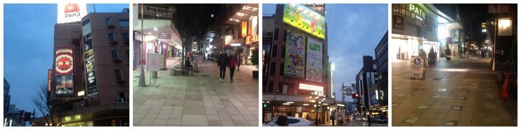 Streets of Kanazawa