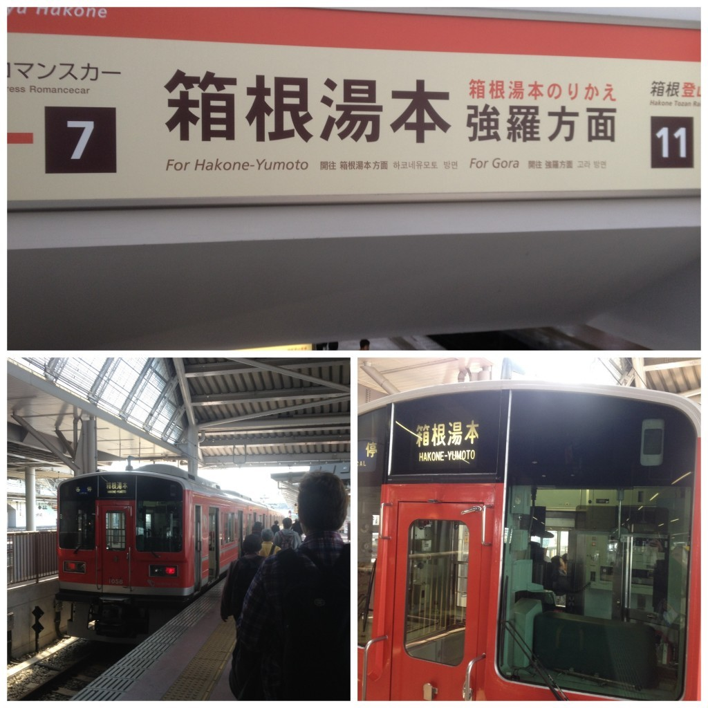 The Odakyu  line to Hakone-Yumoto