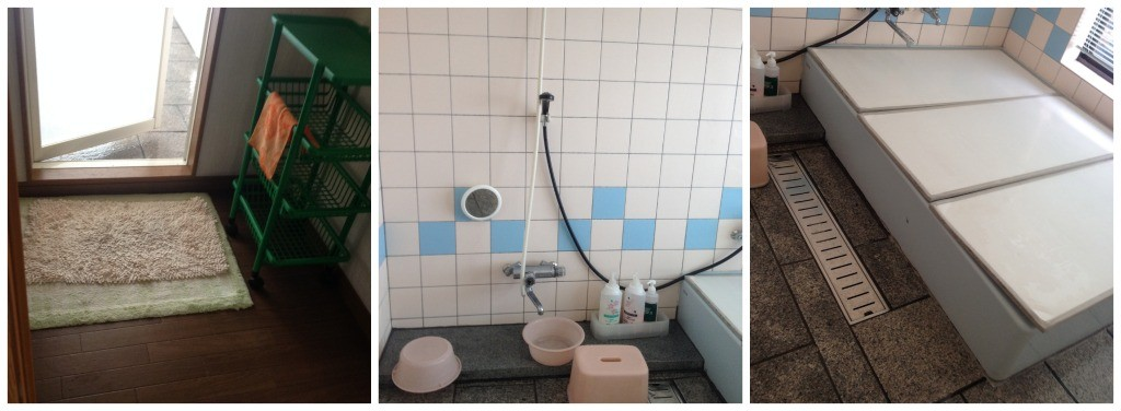 The bath at Sanchan restaurant/house