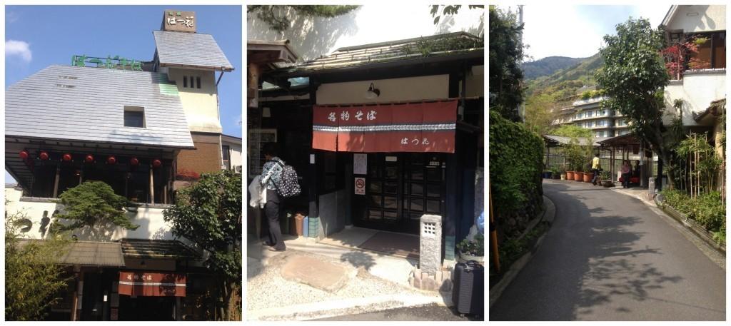 The Hatsuhana Noodle restaurant