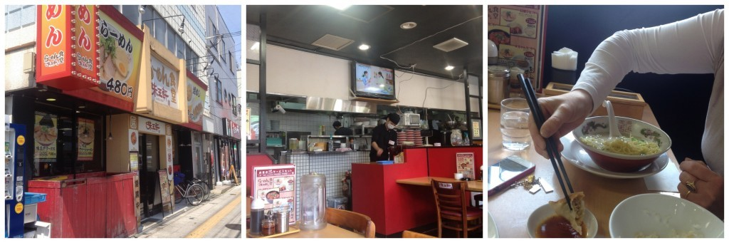 The noodle place from the outside, inside & food in Sembayashi-omiya