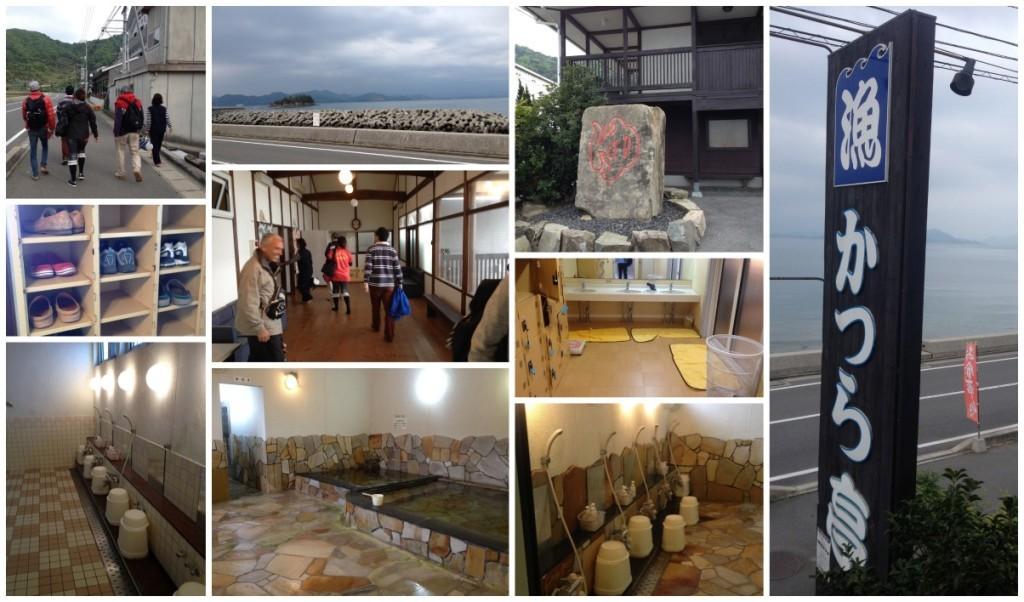 The walk to the Minsyuku Katsura restaurant & baths