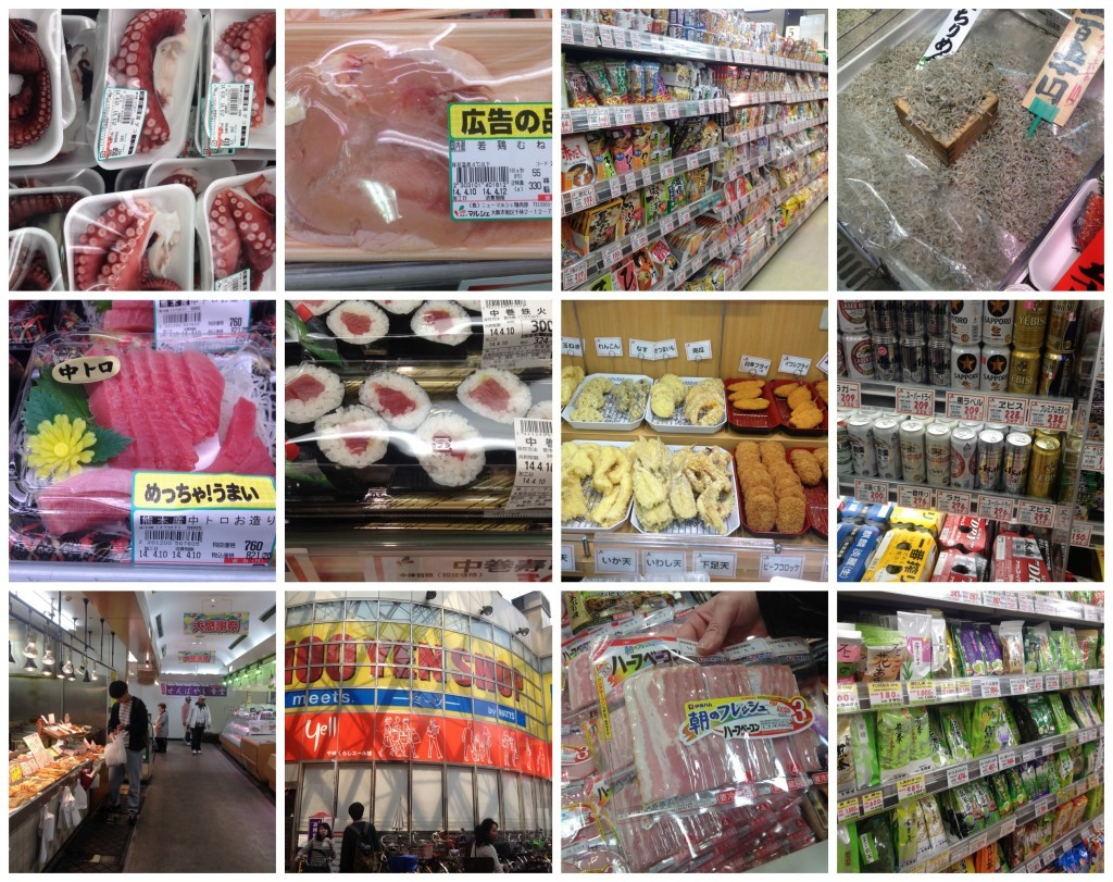 A selection of products from inside the supermarket