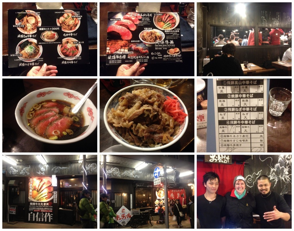 Images from dinner in Takayama