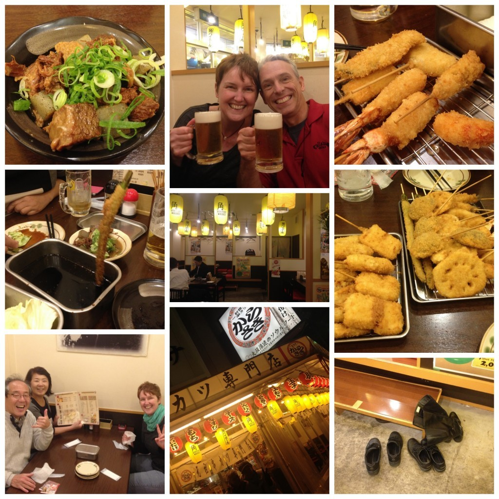 images from dinner
