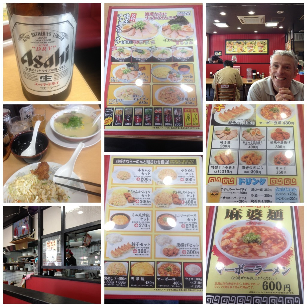 lunch at our favourite noodle place