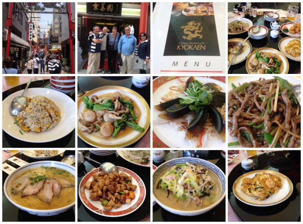 China town lunch experience