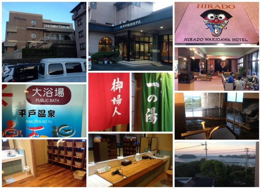 Hirado Wakigawa Hotel where we enjoy a wonderful bath