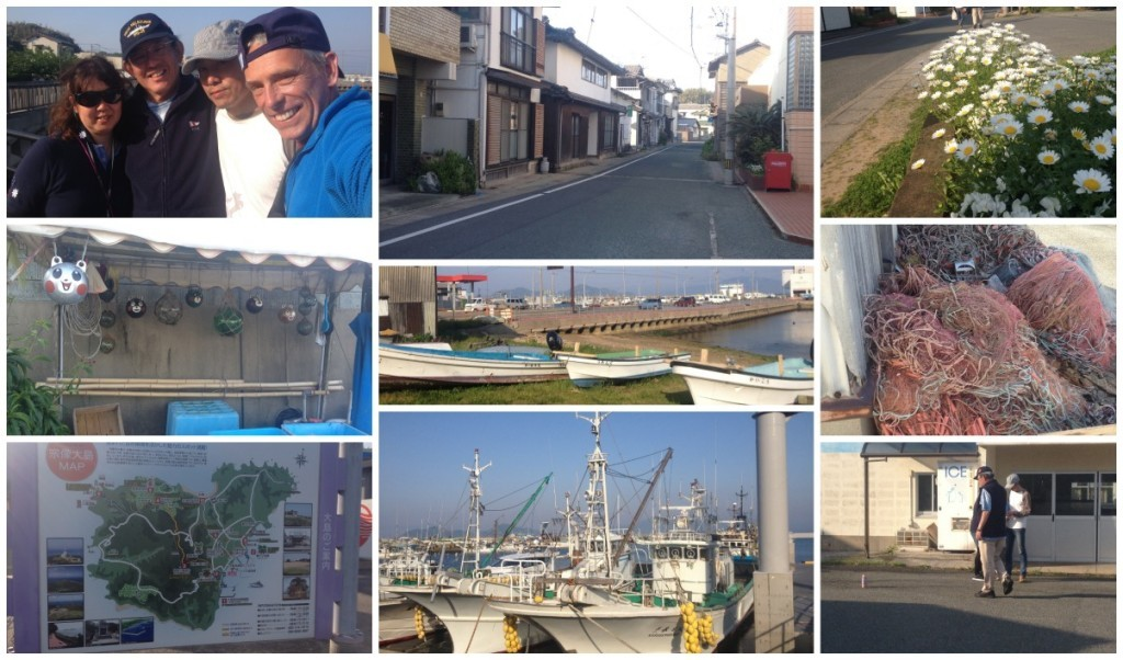 Images from Oshima