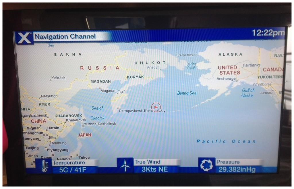 In room TV, navigation channel